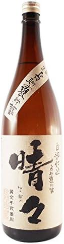 芋 晴々 白 長期貯蔵酒 25° 1800ml 宮崎県 櫻の郷酒造 芋焼酎
