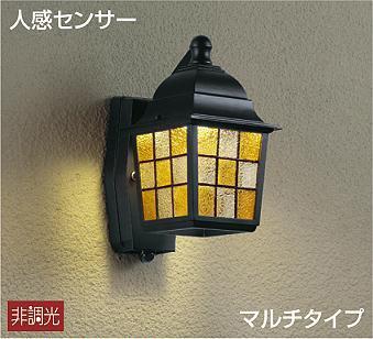 DAIKO 人感センサー付 LEDアウトドアライト(LED内蔵) DWP38472Y B01MA6C2EN