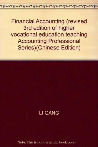 Financial Accounting (revised 3rd edition of higher vocational education teaching Accounting Professional Series)(Chinese Edition)