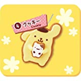 Re-Ment Pompompurin Yummy Mascot [4. Cookie] Strap mascot (Japan Import)