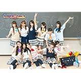 オリジナルムービー「超絶☆学園~未来へのSTEP~」 (DVD3枚組)