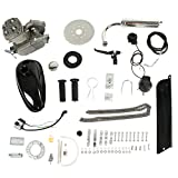 IdealBuy 80cc Petrol Gas Engine Kit