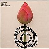 [Audio CD] 服部克久 【送料無料】 Comme USED 音楽畑 d'habitude~いつもの様に~ (20)