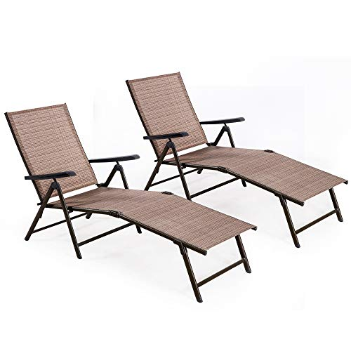 Homevibes 2 Pack Lounge Chair Outdoor Adjustable Chaise Recliner Patio Beach Deck Backyard Lawn Folding Portable Recliner Pool Furniture Sun Poolside Lounger Chairs, Tan