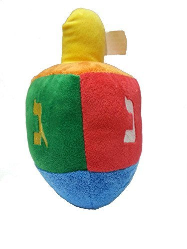 Plush Hanukkah Dreidel Toy For Infant with Rattle (Hanukkah Plush)