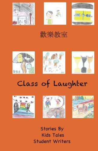 Class of Laughter