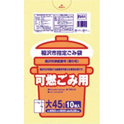 稲沢市 可燃45L10枚入半透明黄 IN44 【まとめ買い(60袋×5ケース)合計300袋セット】 38-575 B00PL9DXEA
