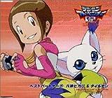 Digimon Adventure 2 Partner 11