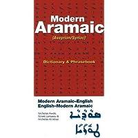 Modern Aramaic Dictionary & Phrasebook: Assyrian/Syriac