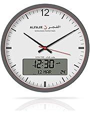 الفجر ساعة الحائط الدائرية، عقارب ورقمي CR-23