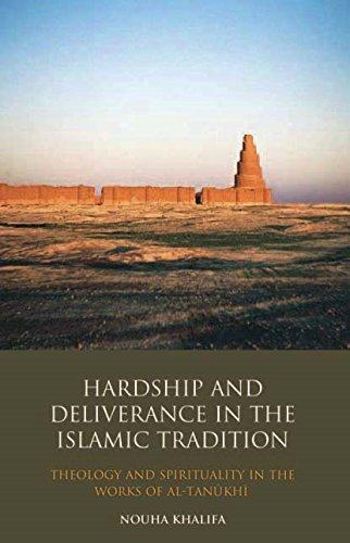 Hardship and Deliverance in the Islamic