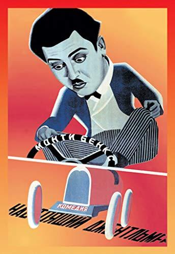 - BuyEnlarge 0-587-00788-5-DC-24x16_032017 by Vladimir & Georgii Stenberg Wall Decal, A Perfect Gentleman Monty Banks Comedy, 24