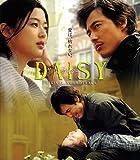 DAISY(デイジー) オリジナル・サウンドトラック