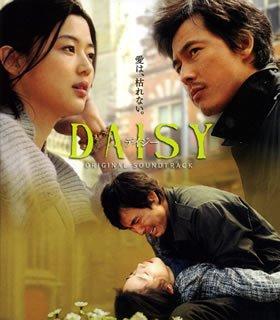 Musik Dating Daisy