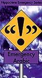 Emergency Phrasebook, Mahmoud Gaafar, 0781809762
