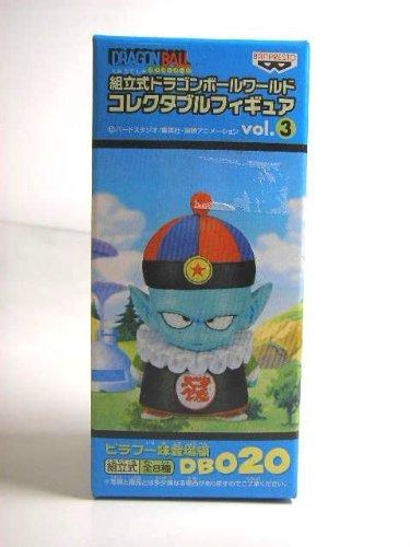 Dragon Ball Z prefabricated Dragon Ball World Collectible figures vol.3 pilaf