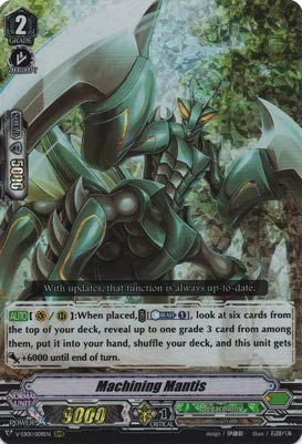 Machining Mantis - V-EB01/009EN - RRR