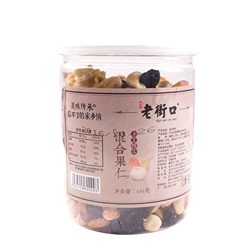 Aseus Chinese delicacies The old street _ mixed nuts [430g] Pregnant flavor mixed nuts adult canned fruit special purchAseus Chinese delicaciess for the Spring Festival by Aseus-Ltd (Image #2)