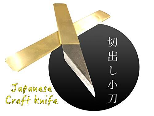 (Japanese Kiridashi Knives Set of 2 (Made in Japan) Wood Carving Paper Knife Brass)