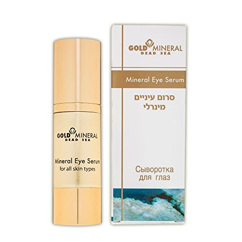 Calendula Under Eye - Dead Sea Mineral Eye Serum, Deeply Hydrates, Enriches, Strengthens and Nourishes Skin, Restores Youthful Glow