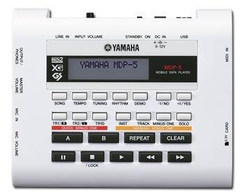 YAMAHA MDP-5 MIDI USB Recorder by Yamaha