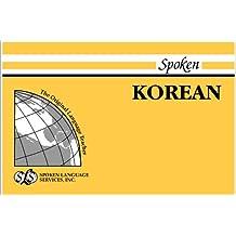 Spoken Korean: Book I, Units 1-12 [With 1]