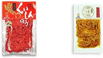[2点セット] 飛騨山味屋 くいしんぼう【小】 (160g)・飛騨山味屋 ピリッと割干し昆布(230g)