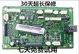 REFIT FORMATTER PCA Assy Formatter Logic Main Board MainBoard Mother Board forSCX-3405 SCX-3401 SCX3405 SCX 3405 JC92-02433A