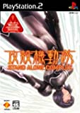 Ghost in the Shell Stand Alone Complex Import