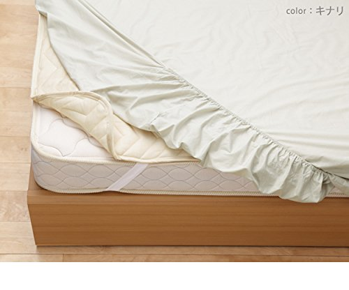 【シングル 寝具3点セット】 ベージュ 抗菌防臭洗える専用洗濯ネット付[ボックスシーツ1枚+ベッドパッド2枚] B01G1Q5OAM