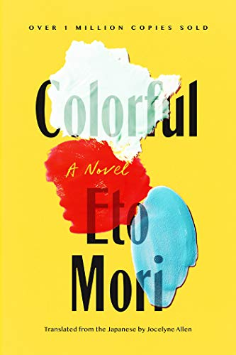 Book Cover: Colorful: A Novel