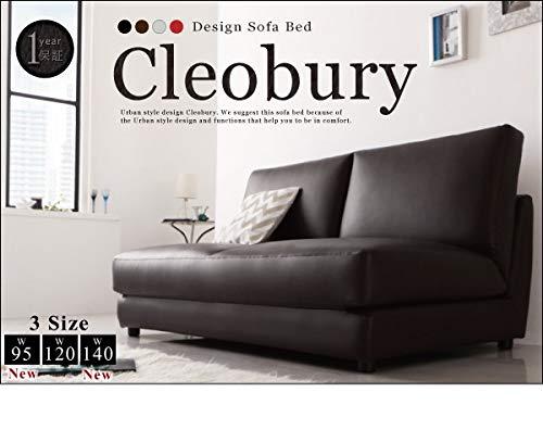 デザインソファベッド【Cleobury】クレバリー W120 アイボリー【品】 B01BHTL452