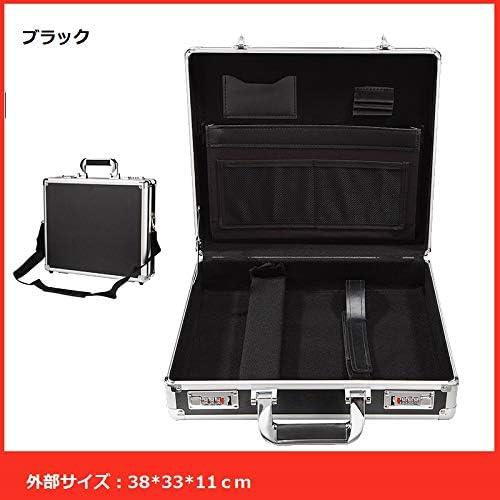 アルミツールケースアルミ箱 ビジネス 多用途収納箱 トランクケース 展示用箱 工具箱 アルミ防振箱bbx05 (ブラック)