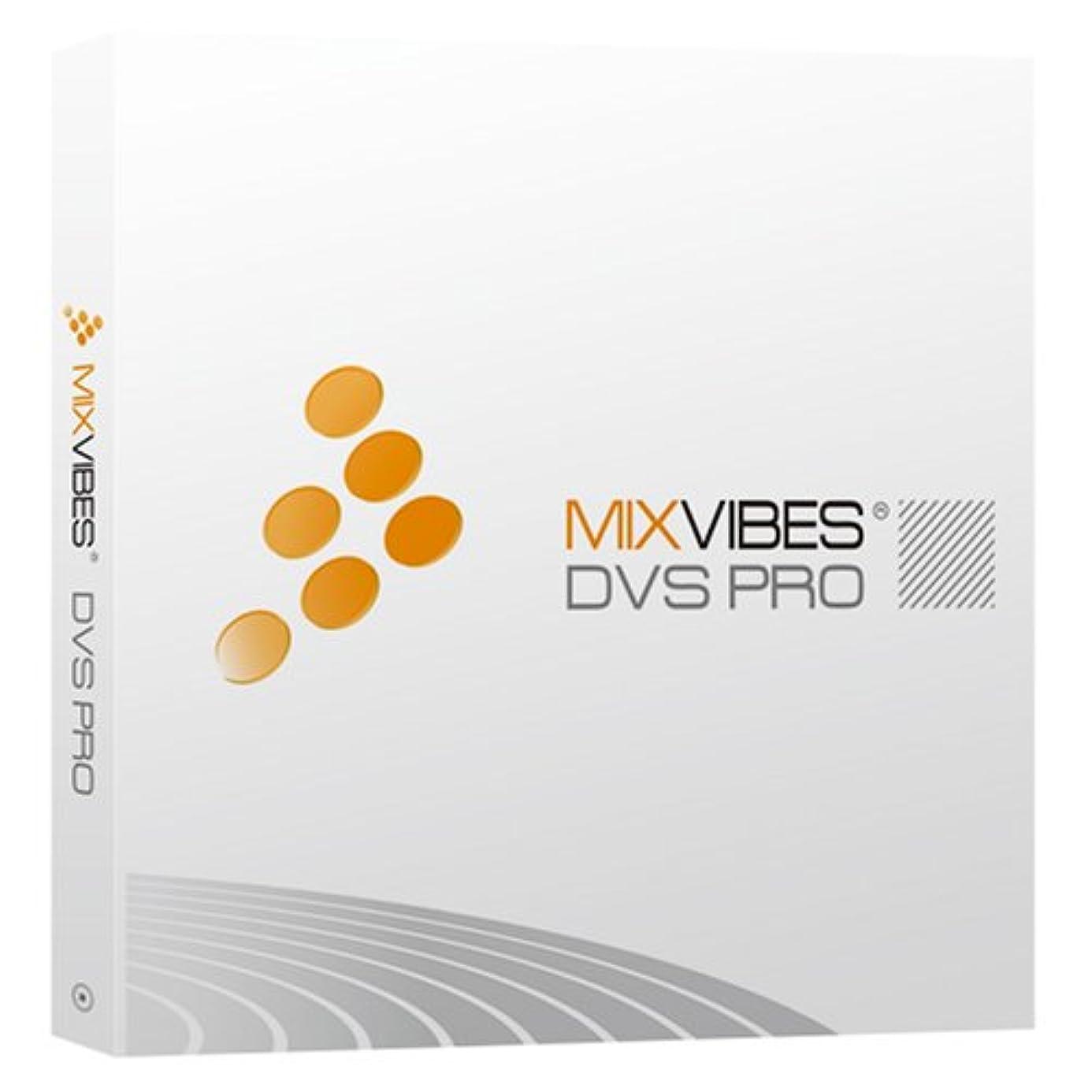 キモいところで不条理MixVibes DVS PRO