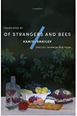 Of Strangers and Bees: A Hayy ibn Yaqzan Tale Paperback