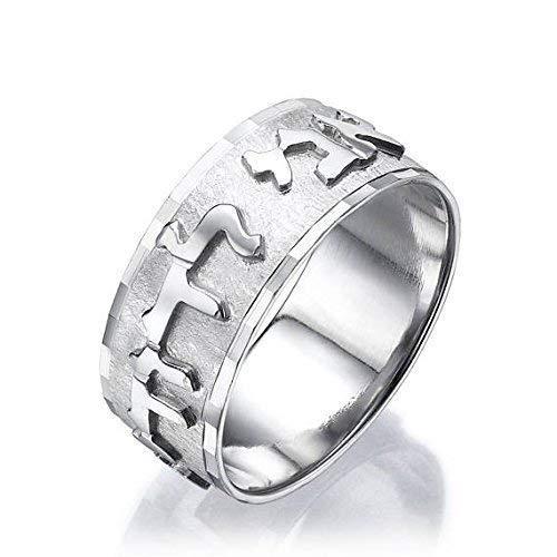 Amazoncom 14k Ani Ldodi Hebrew Wedding Ring Embossed