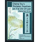 img - for Cheng Tzu's Thirteen Chapters on T'ai Chi Ch'uang (Hardback)(Chinese / English) - Common book / textbook / text book