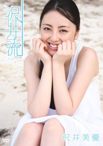 Amazon.co.jp | 沢井美優 沢井流...