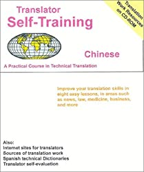 Translator Self-Training Chinese: Practical Course in Technical Translation