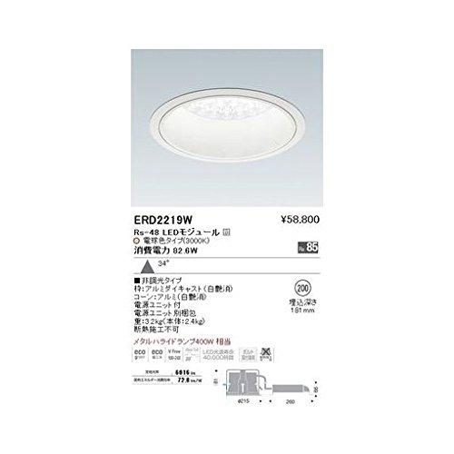 HR51097 ダウンライト/ベース/LED3000K/Rs48  B06XSFMZQF