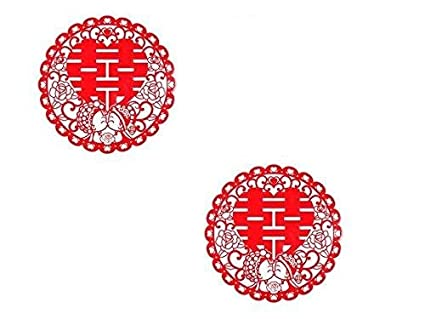 Amazon peel and stick shuang xi double happiness chinese peel and stick shuang xi double happiness chinese wedding decoration plastic junglespirit Gallery