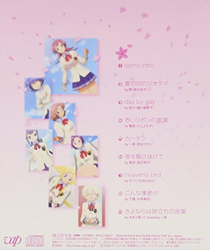 Amaenaideyo!! Character Song De Kats