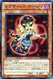 Yu-Gi-Oh card [Reputiresu-Nadja] DE04-JP091-N ?Duelist Edition 4 Recording Card?