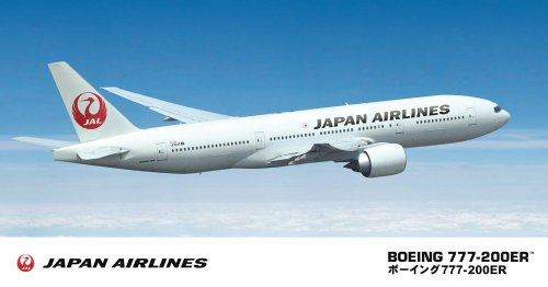 HASEGAWA 10801 1/200 JAL B777-200ER Limited