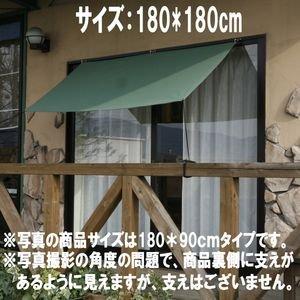 Masaナノテク 遮熱サンシェードLサイズ180270 B001D0JN4K 12312 Lサイズ  Lサイズ