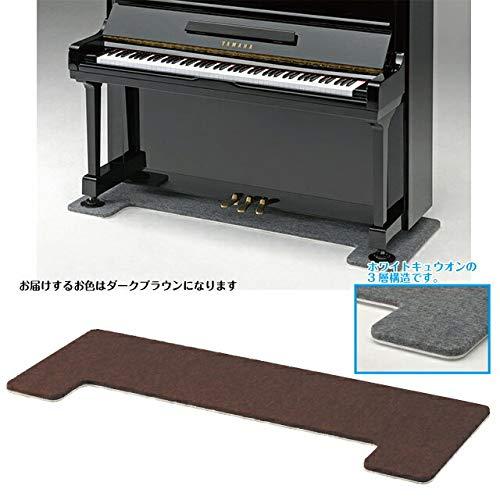 ピアノ用 防音&断熱タイプ 床補強ボード:吉澤 ピアノ用 フラットボード静 FBS ブラウンB00PXDDKX8, ミュージックストア:de4f3e50 --- ijpba.info