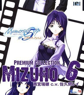 Memories Off #5 Premium Collection V.6 by Japanimation