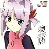 Jinki: Extend Character Album (Rui Kosaka)