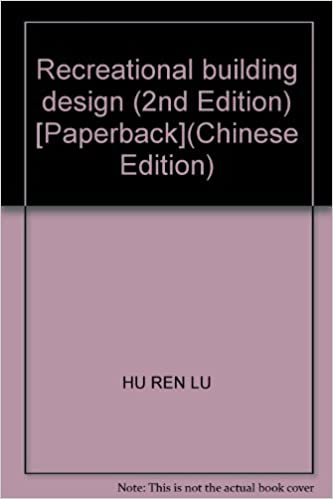 Recreational building design (2nd Edition) (Chinese Edition)