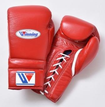 WINNING Training Boxing Gloves 14oz (Red)